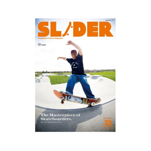 Slider Magazine Vol. 22